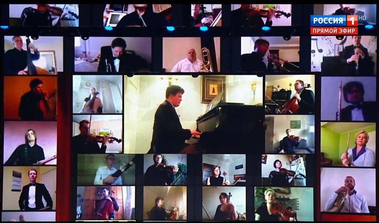 По видеосвязи в концерте приняли участие музыканты Симфонического оркестра Большого театра