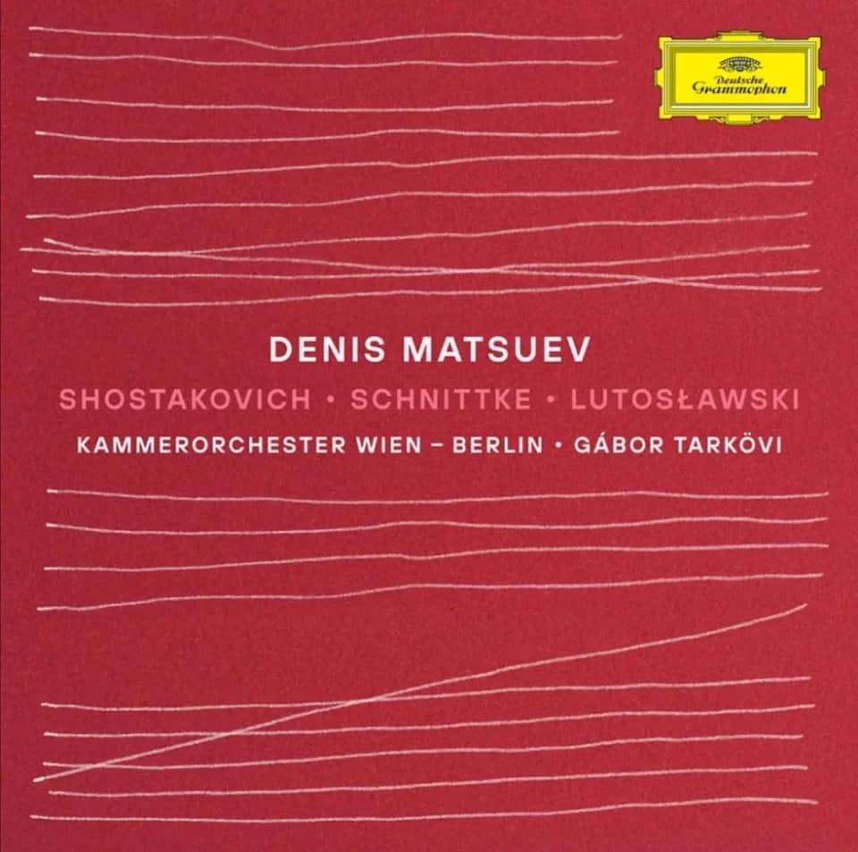 Денис Мацуев выпустил новый диск