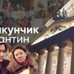 """Артисты балета и оркестра Большого театра выпустили видеоролик """"Щелкунчик карантин"""""""