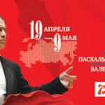 Московский Пасхальный фестиваль перенесен из-за пандемии