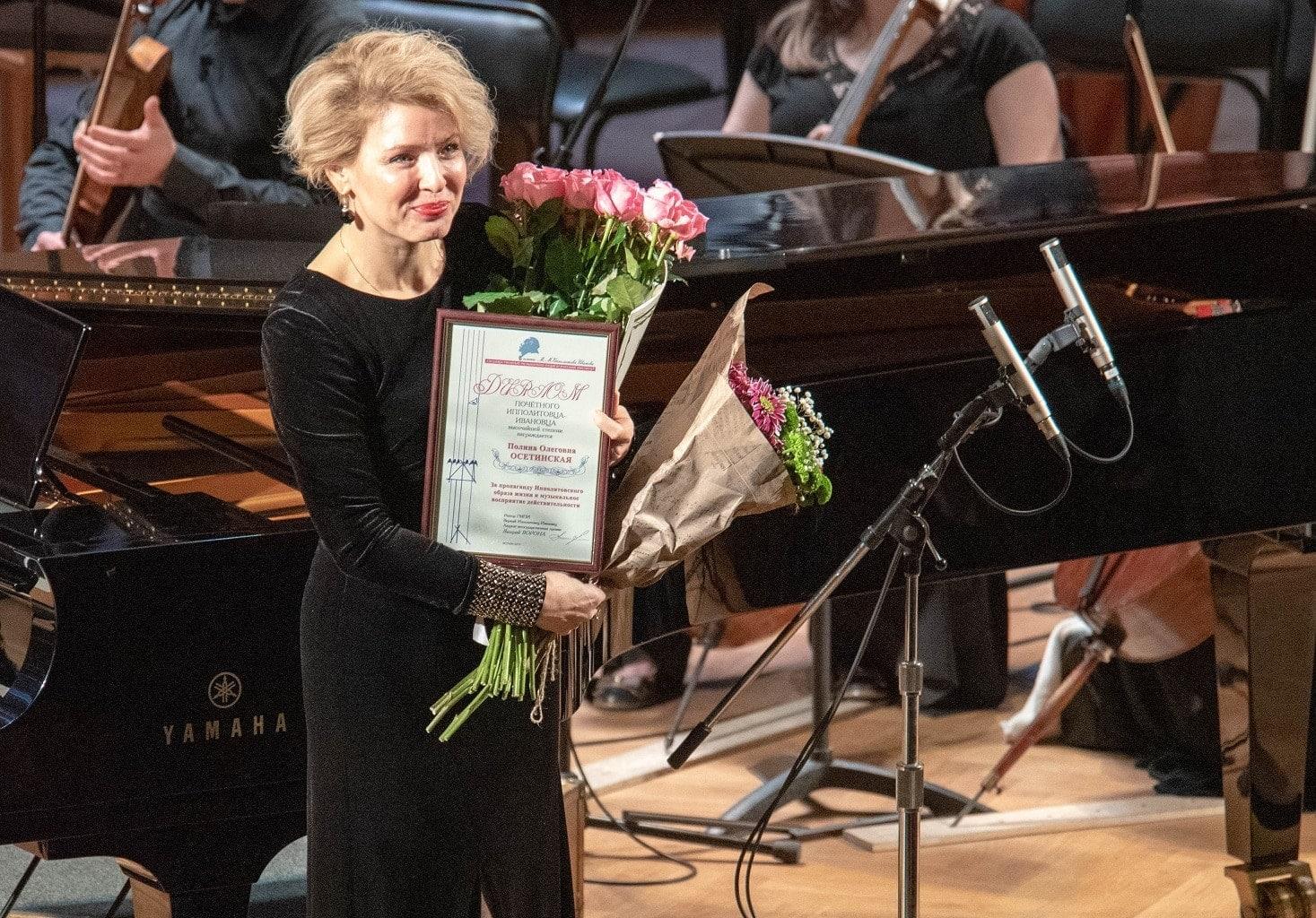 Пианистка Полина Осетинская – участница гала-концерта 100-летию Ипполитовки в БЗК