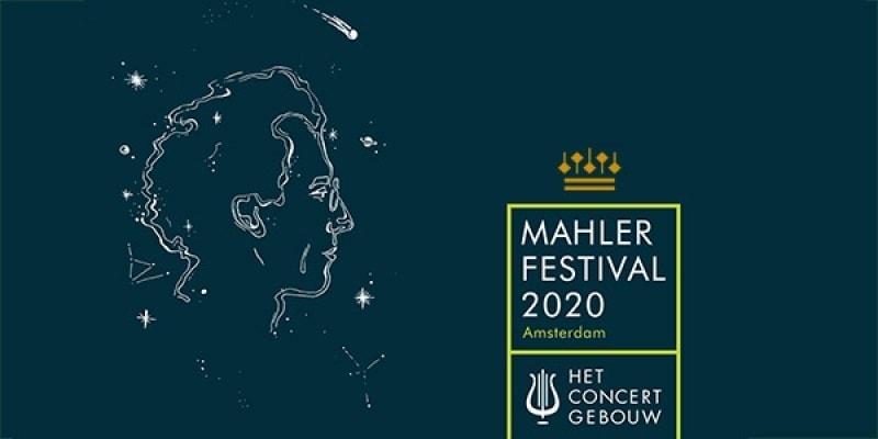 Фестиваль Малера пройдет в Интернете. Фото - concertgebouworkest.nl