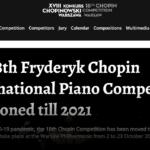 Конкурс имени Шопена перенесли на следующий год