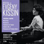 CD Концерт Евгения Кисина. Запись с концерта фестиваля «Декабрьские вечера» 23 декабря 1985 года