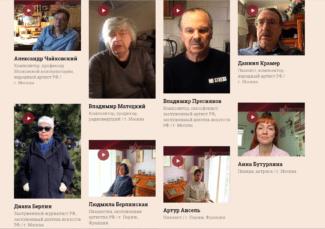 «Мы помним»: эстафета памяти в честь 75-летия Победы