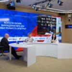20 мая на площадке МИА «Россия сегодня» прошел паблик-ток
