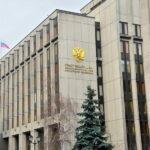 Совет Федерации разработает меры поддержки музыкальной индустрии