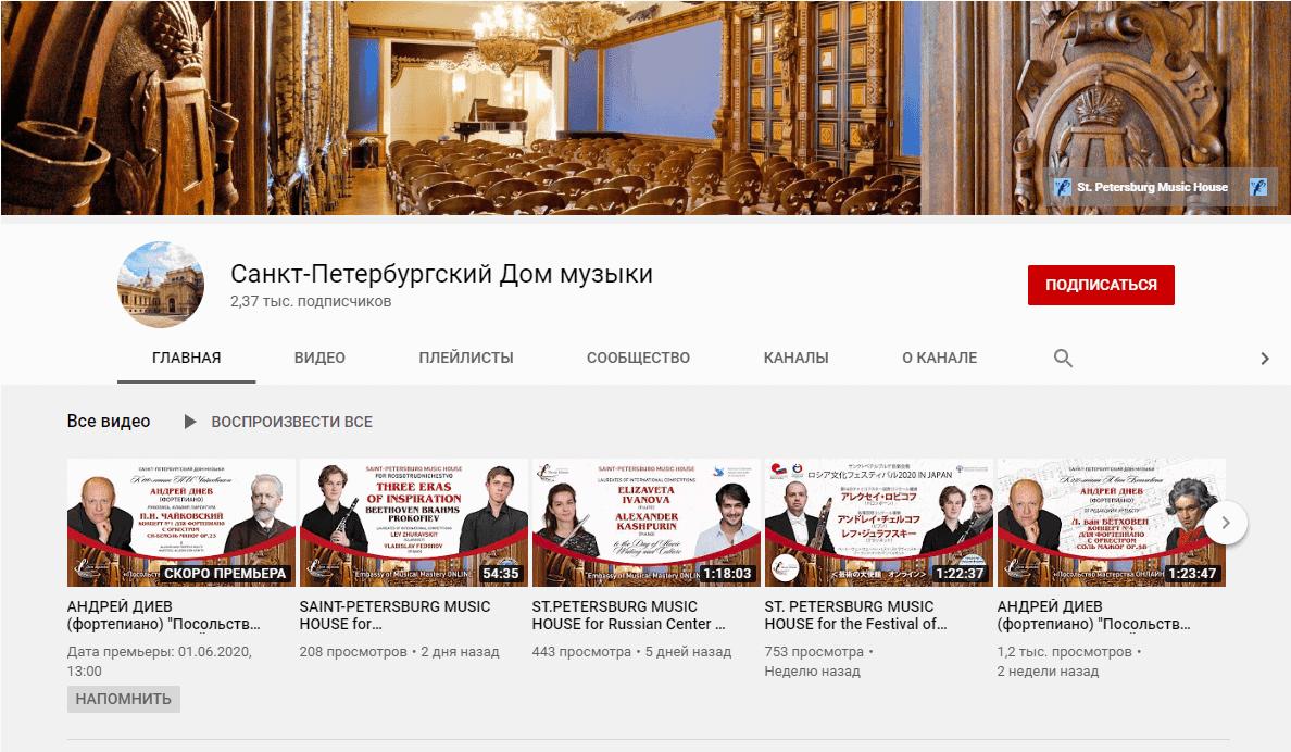 «Посольство мастерства онлайн» продолжается