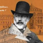На сайте Мариинского театра – новый увлекательный тест по страницам биографии Чайковского