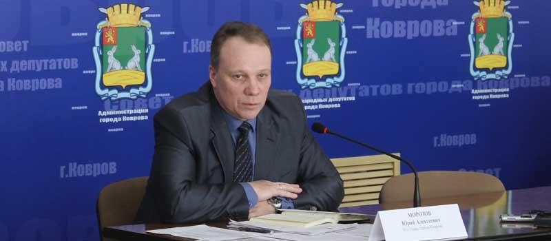 Глава города Коврова Юрий Морозов
