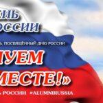 Выступление лауреатов и дипломантов Международных конкурсов Елены Образцовой
