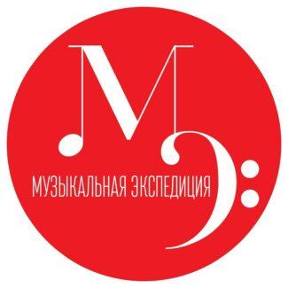 """Фестиваль """"Музыкальная экспедиция"""" может состояться в конце лета"""