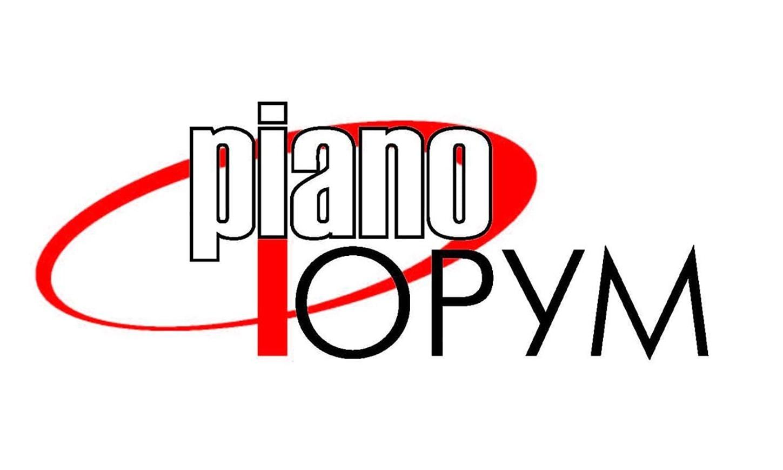 """Музыкальная пресса в период карантина: журнал """"PianoФорум"""""""