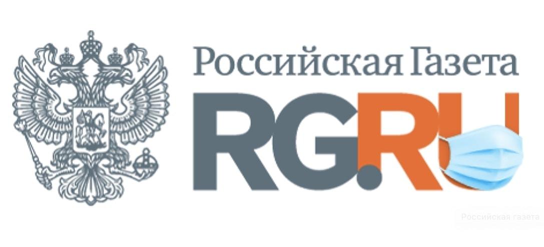 """Музыкальная пресса в период карантина: """"Российская газета"""""""