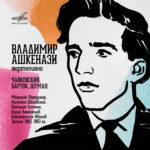 «Фирма Мелодия» выпускает цифровой альбом с записями Владимира Ашкенази, сделанными перед его отъездом из СССР