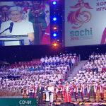 В 2016 году столицей Всемирной хоровой олимпиады был город Сочи