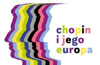 Фестиваль «Шопен и Европа»
