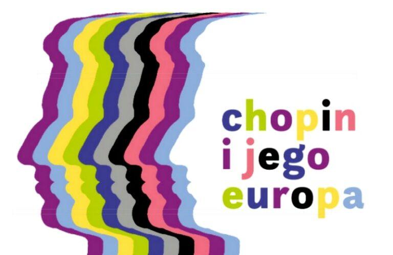 Фестиваль «Шопен и Европа» начинается на этой неделе