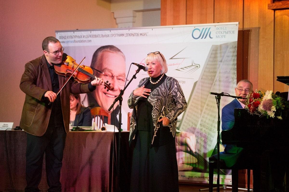 Лев, Ирина и Александр Журбины