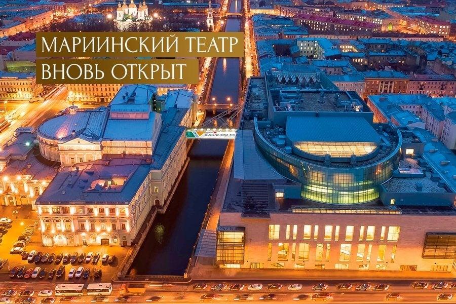 Мариинский театр продолжает наполнять афишу фестиваля «Звезды белых ночей» новыми оперными названиями