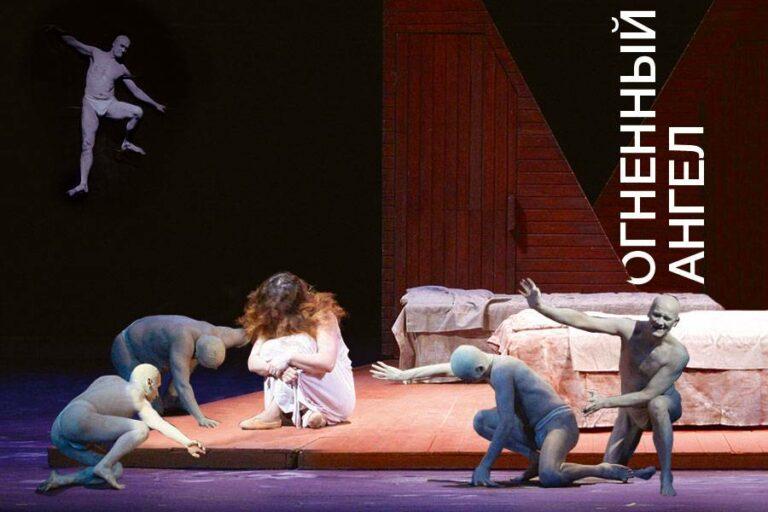 Мариинский театр готовит возвращение «Огненного ангела» и премьеру «Снегурочки»