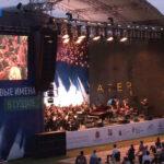 Фестиваль Дениса Мацуева «Alma mater» завершил свою работу