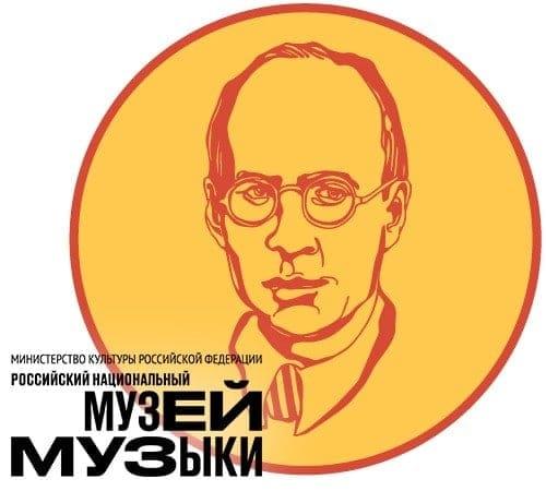 موزه پروکوفیف سالگرد مسابقه باز آهنگسازان را برگزار می کند