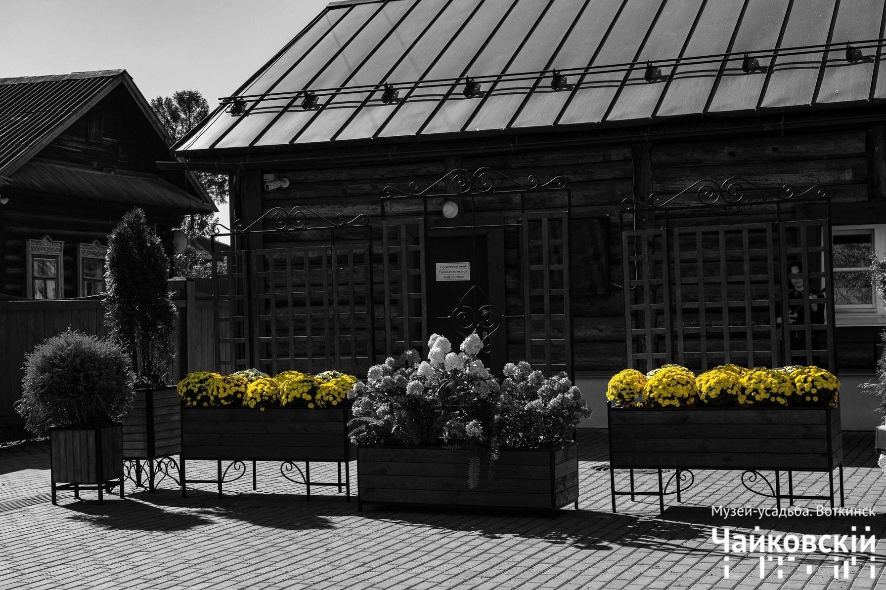 Музей-усадьба П. И. Чайковского
