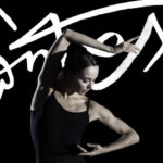 Объявлена программа фестиваля Context. Diana Vishneva