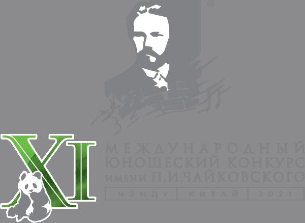 В ТАСС пройдёт пресс-конференция XI Международного юношеского конкурса имени П. И. Чайковского