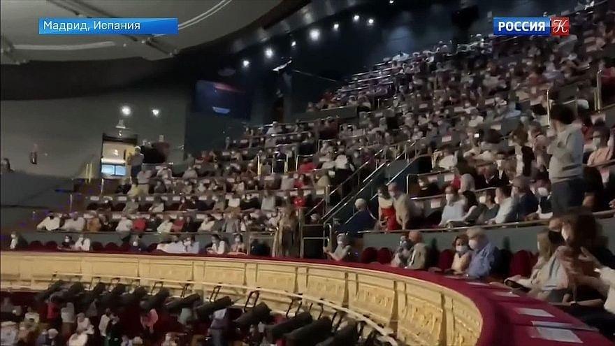 В Королевском оперном театре в Мадриде был отменен вечерний спектакль