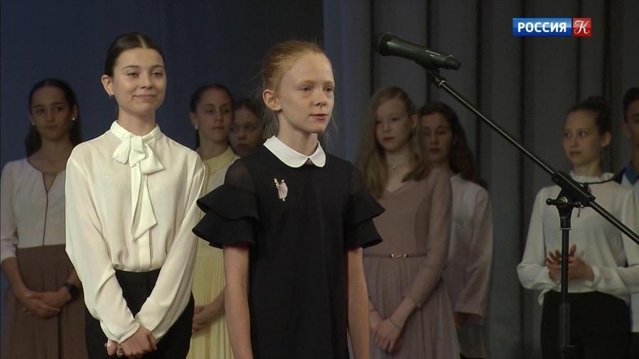 В Московской академии хореографии состоялось посвящение в первоклассники