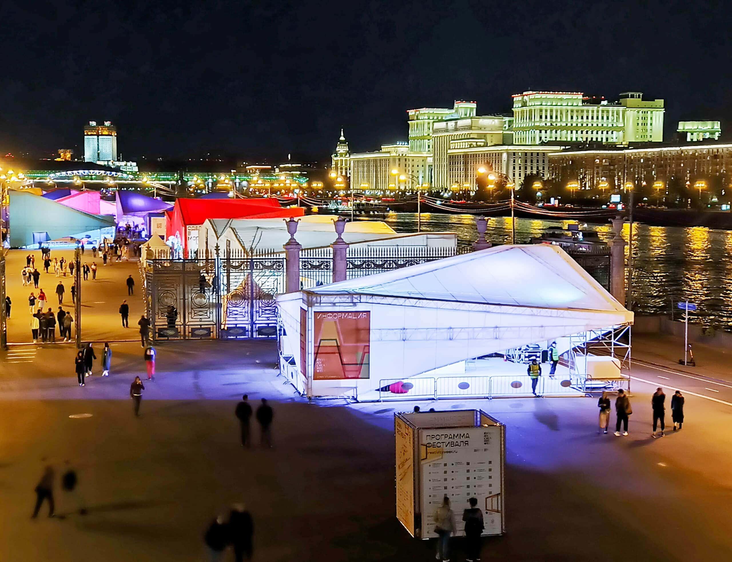 Продукция завода «Октава» приняла участие в «Российской креативной неделе»