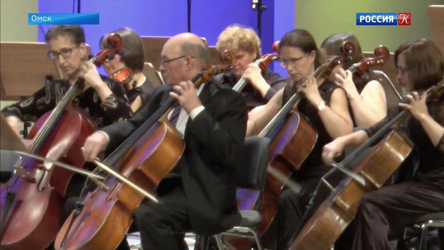 В Омске состоялась премьера «Карантинной симфонии»