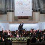 Фестиваль Российского национального оркестра