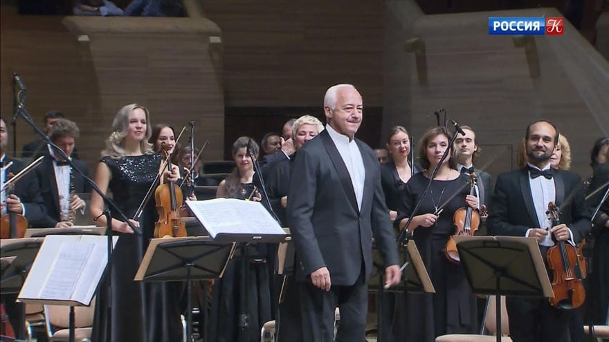 Концерт с участием Владимира Спивакова и Дениса Мацуева открыл новый сезон в Московском доме музыки