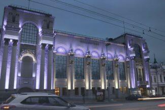 Свердловская филармония откладывает мероприятия на год