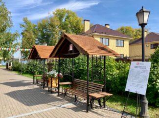 В музее-усадьбе Чайковского в Воткинске появилась новая приветственнаязона