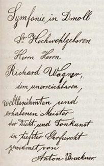 «Высокочтимому господину Рихарду Вагнеру, недосягаемому, всемирно известному благородному мастеру поэзии и музыки»