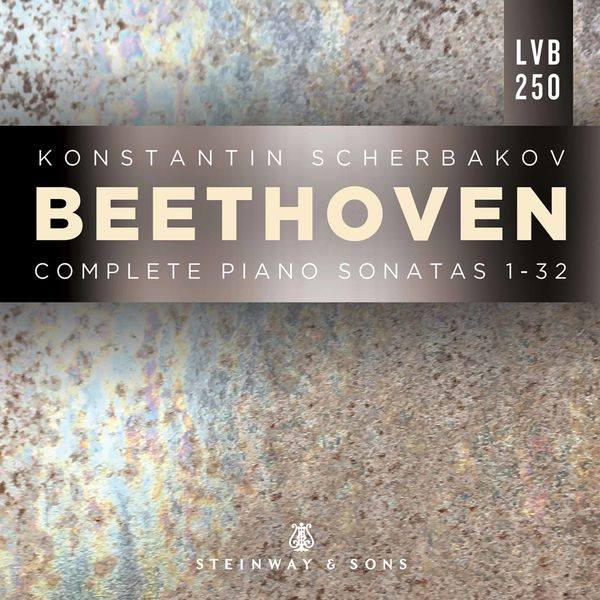 Л. ван Бетховен. 32 сонаты для фортепиано. Константин Щербаков