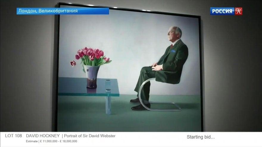 Ковент-Гарден продал портрет директора театра сэра Дэвида Уэбстера