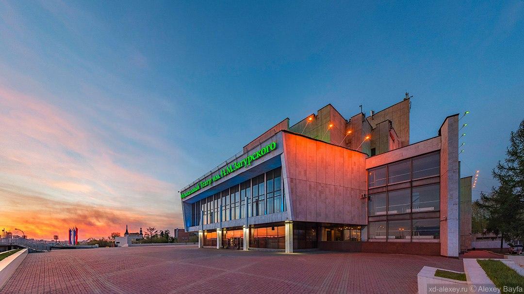 Иркутский областной музыкальный театр им. Н. М. Загурского