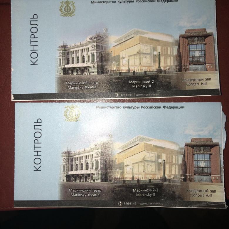 Мариинский театр начинает продажу именных билетов