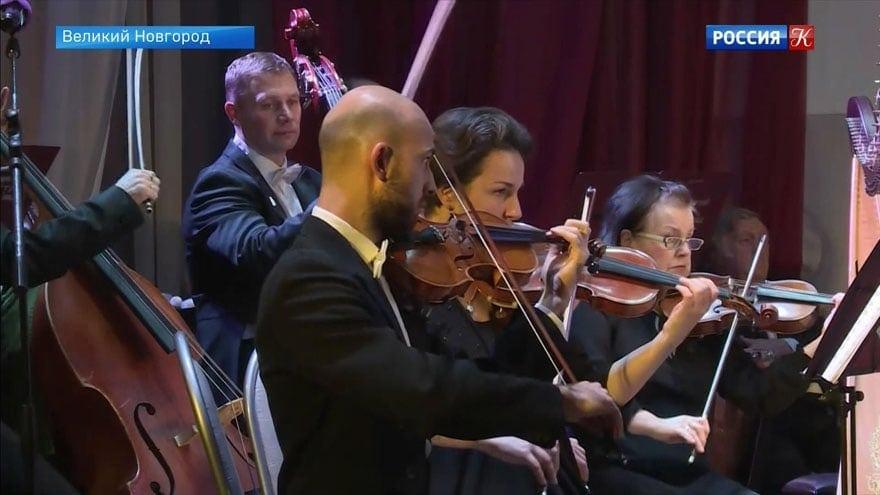 В Новгороде проходит фестиваль классической музыки имени Рахманинова