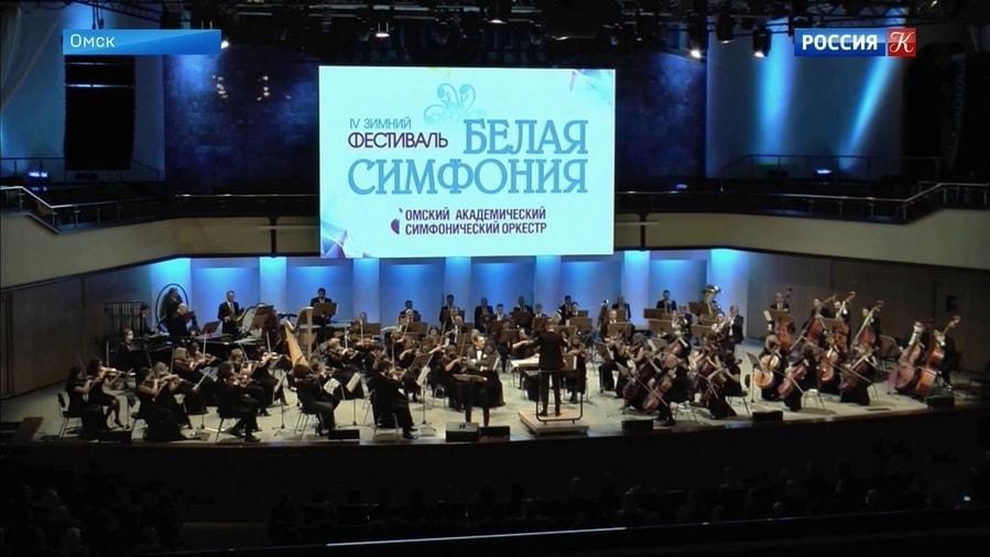 Омский фестиваль «Белая симфония» открыла постановка «Бориса Годунова»