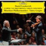 Концертная запись Даниэля Лозаковича с Мюнхенским филармоническим оркестром