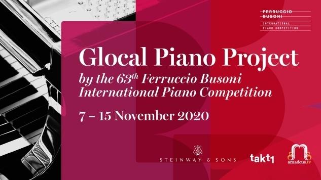 63-й конкурс пианистов Busoni и компания Steinway & Sons представляют инновационный проект
