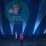 На закрытии фестиваля «Видеть музыку» вручили премии «Легенда»