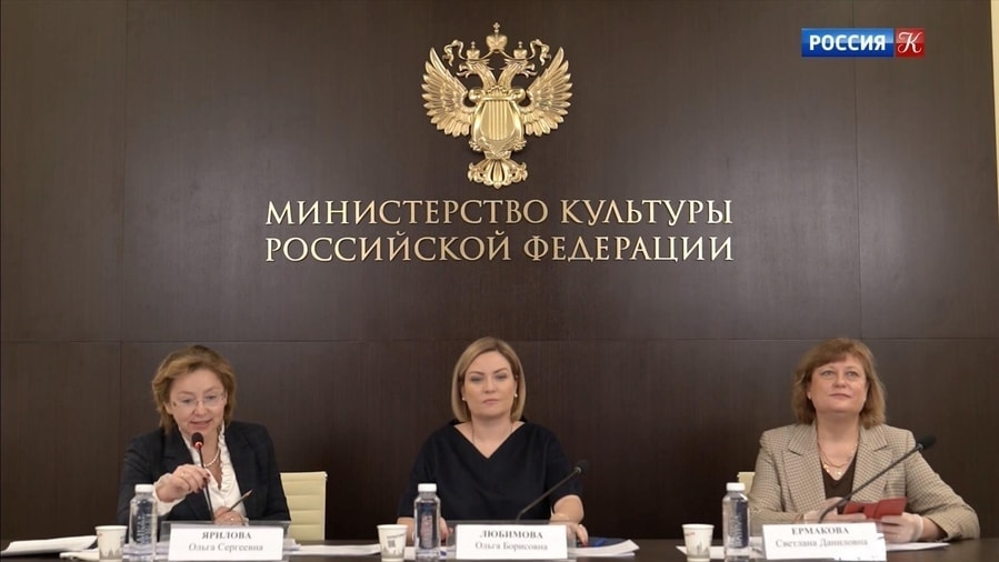 Министерство культуры предлагает особый статус для детских школ искусств