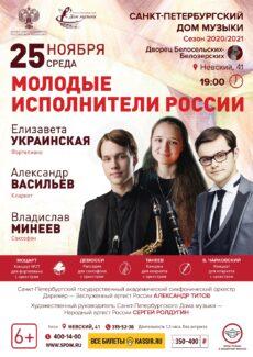 Моцарт, кларнет и хабанера для саксофона